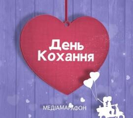 Выступление Елены Николаенко на канале Козырь Диджитал